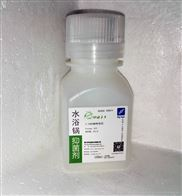 Cell+细胞卫士 水浴锅抑菌剂 100ml