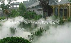 河北喷雾加湿系统雾森系统旅游区降温