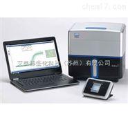 文库定量荧光定量PCR仪
