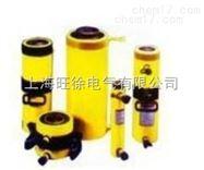 上海旺徐SM50-200雙作用液壓千斤頂