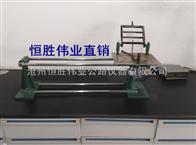 ZS-15水泥振實臺價格 水泥振實臺廠家