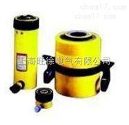 上海旺徐RCH1201單作用中空型液壓千斤頂