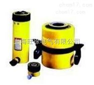 上海旺徐RCH120單作用中空型液壓千斤頂