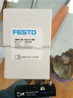 CPE18-M1H-3OL德国原装进口FESTO电磁阀