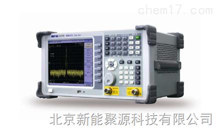 聚源SA2031頻譜分析儀