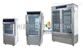 江西霉菌培养箱MJX-150S*