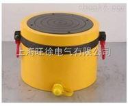 上海旺徐FCY-100100大噸位液壓千斤頂