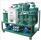 HL系列潤滑油濾油機廠家直銷