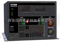 IPSi3600-24-110IPSI3600系列高坚固型DC/AC逆变电源IPSi3600-72-220 IPSi3600-48