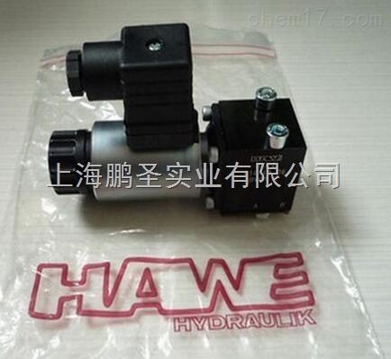 哈威HAWE平衡阀合肥一级代理