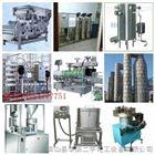 正品上市出售二手15-20吨水处理设备需要的联系