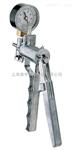 79301-21美国Cole-Parmer手动式真空泵