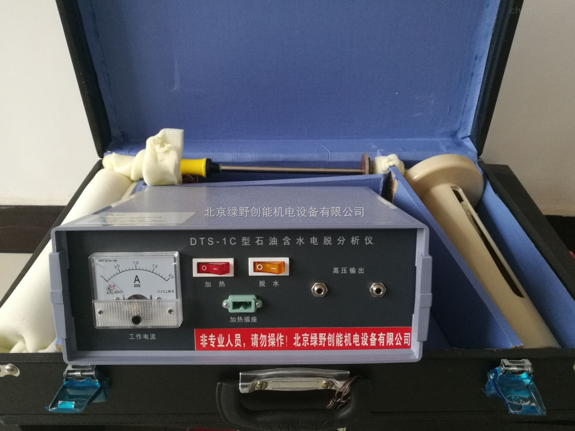 原油含水率检测仪器