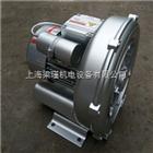 2QB210-SAA11(0.37KW)微型单相220V高压风机/低噪音高压风机