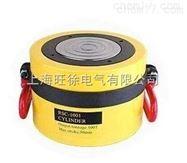 上海旺徐RSC-15050短型液壓千斤頂