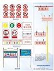 安全防护系列07使用方法