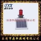 CFB4910太阳能航空障碍灯5W10W20W价格