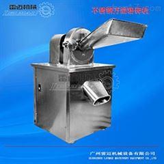 不锈钢粉碎机厂家现货,广州水冷粉碎机价格