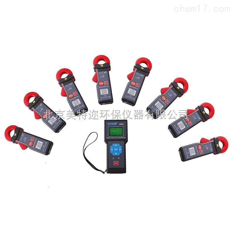 ETCR8500无线多路钳形电流检测仪厂家直销