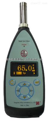 LB-A5636频率范围:25Hz-8KHZ  LB-A5636声级计  青岛路博