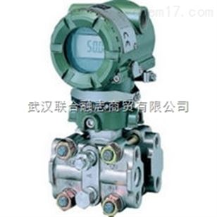 eja118w-dhsg6da-aa10-日本横河eja118w传感器