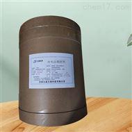 农业级面制品保鲜剂改良剂量大优惠