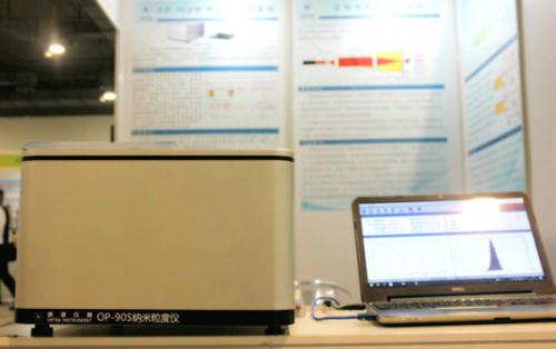 澳谱仪器携科研级纳米粒度仪OP-90S参展IPB 2016