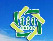第十二届鄂尔多斯国际煤炭及能源工业博览会