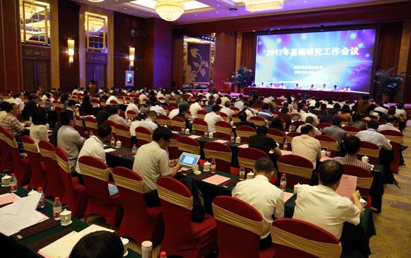 2017年省部共建国家重点实验室工作推进会议召开