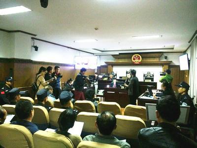 河南首例跨省污染环境案开庭审理