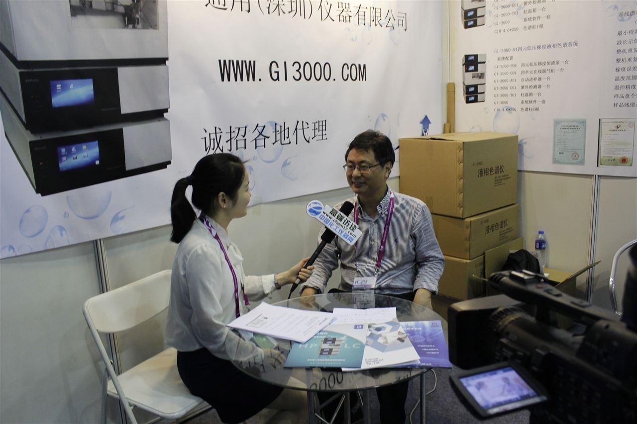 访通用(深圳)仪器总经理夏义威:技术国际化 产品差异化