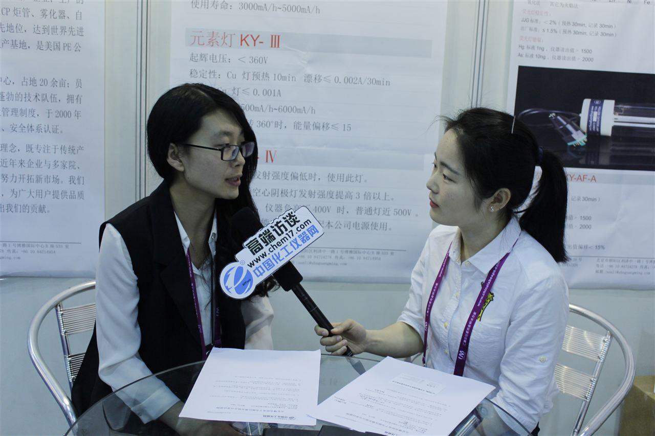 北京曙光明携氢化物发生器新品亮相2017广州分析测试展