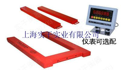 U型电子地磅秤图片