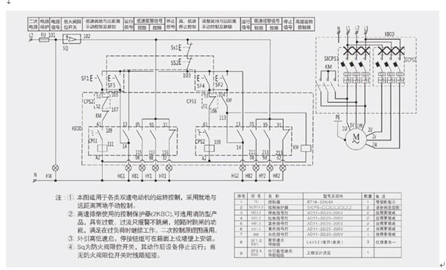 电路 电路图 电子 原理图 637_386