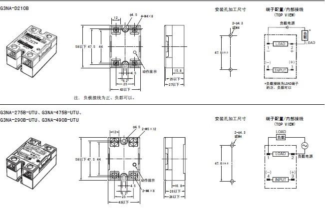 欧姆龙继电器my4n-j ac220