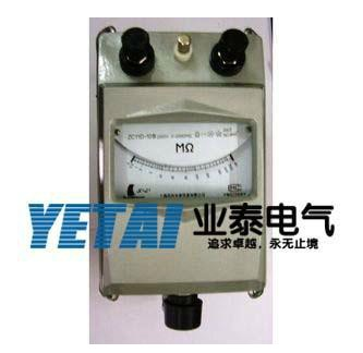 zc29b-2型接地电阻测试仪zc29b-1