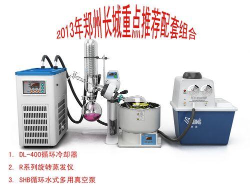 循環水式多用真空泵為旋蒸抽真空