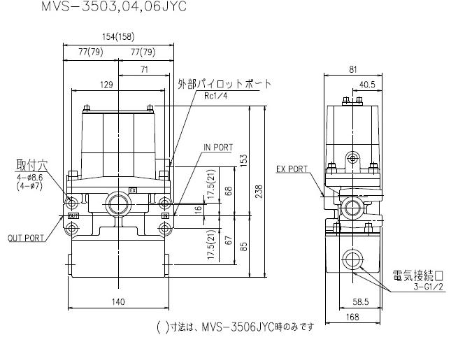 taco双联电磁阀结构原理图