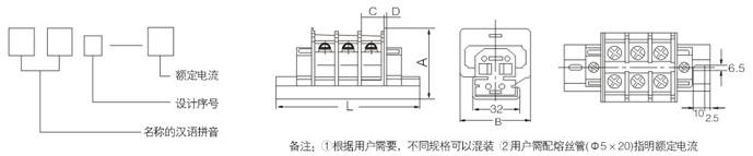 jp0-145接线端子板(上海永上仪表厂021-63516777)