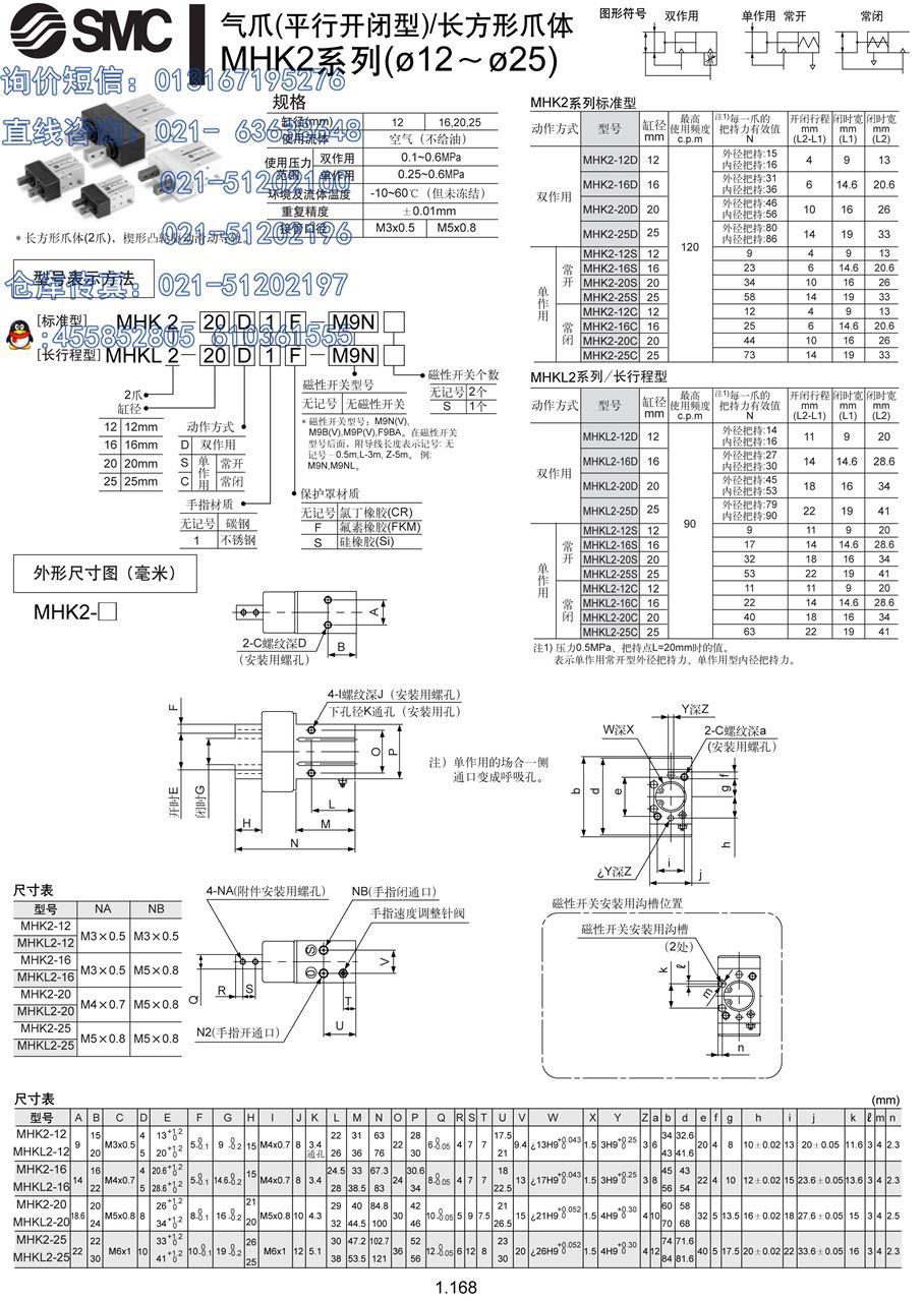 电路 电路图 电子 原理图 908_1280 竖版 竖屏