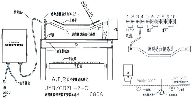简画自锁电路实物接线图