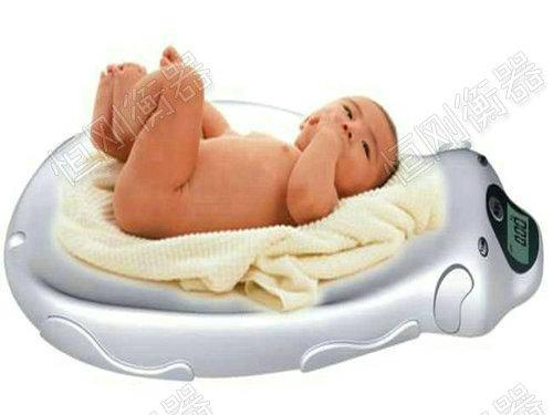 小婴儿电子秤