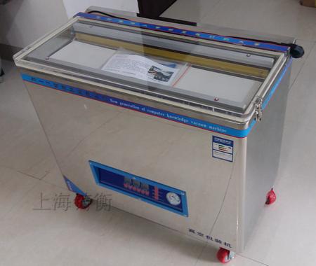 大米自动真空包装机