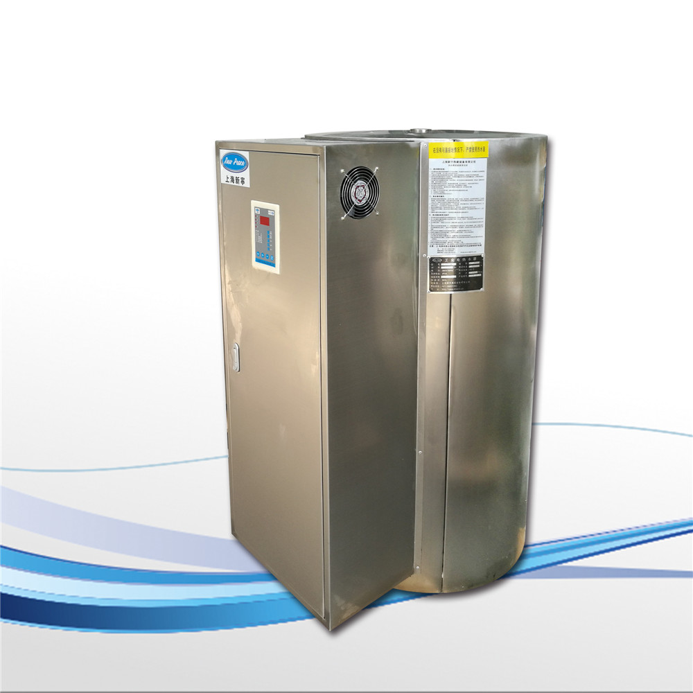 np800-9 300升电热水器
