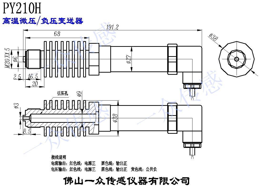 高温型真空压力传感器,高温真空型压力变送器,高温真空型压力控制器
