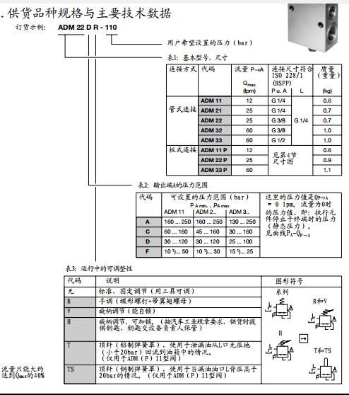 电路 电路图 电子 原理图 494_558