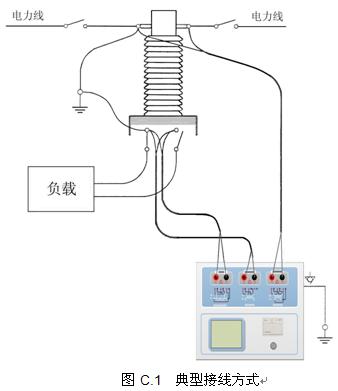 测试仪在三角形接法变压器上进行ct测试的接线方式如