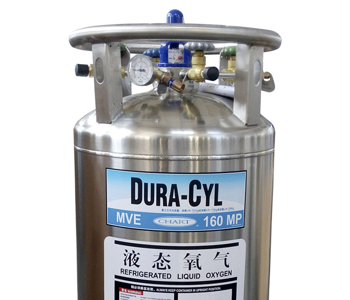 MVE 160MP液态氧气