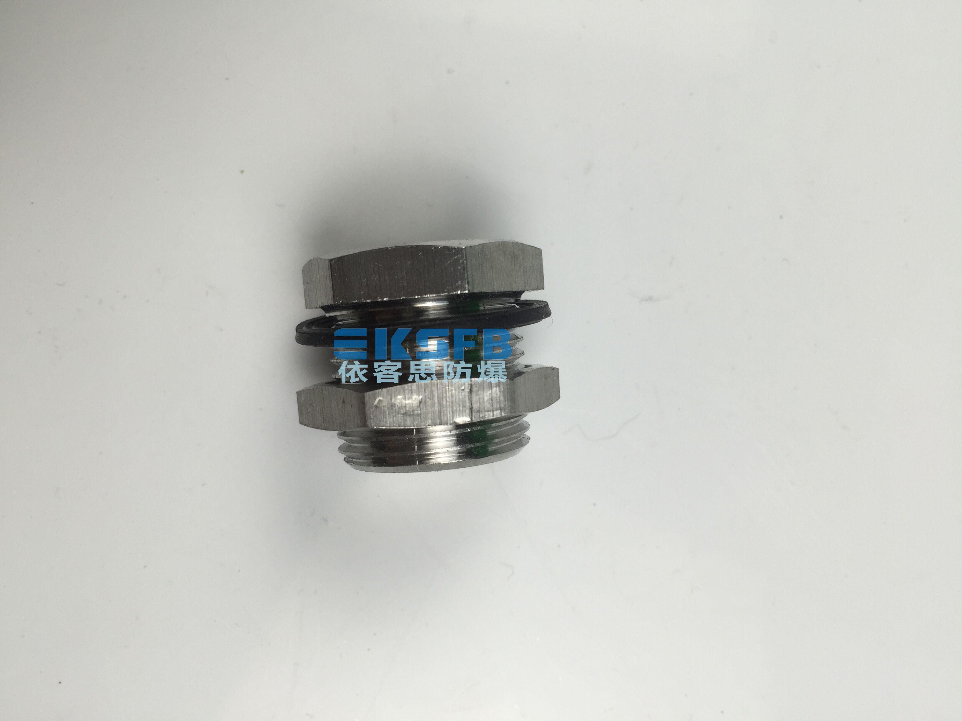 防爆活接头 挠性管 接线盒