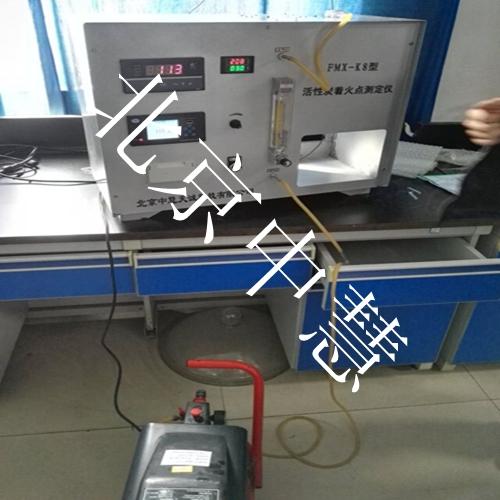 北京中慧供应两款活性炭着火点测定仪供用户选